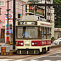Quelques trams à nagasaki