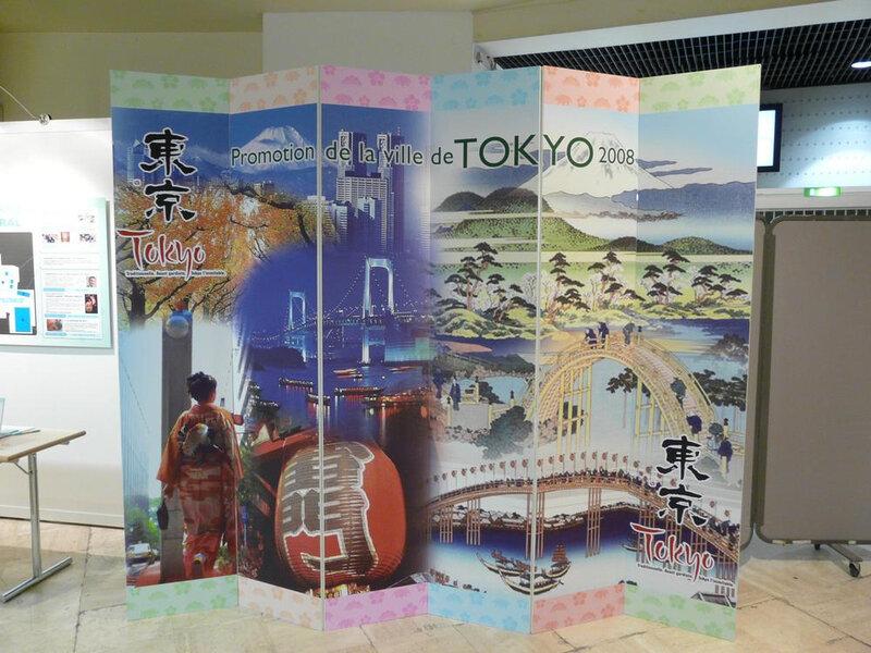 Canalblog Festival Promotion Tôkyô2008 010