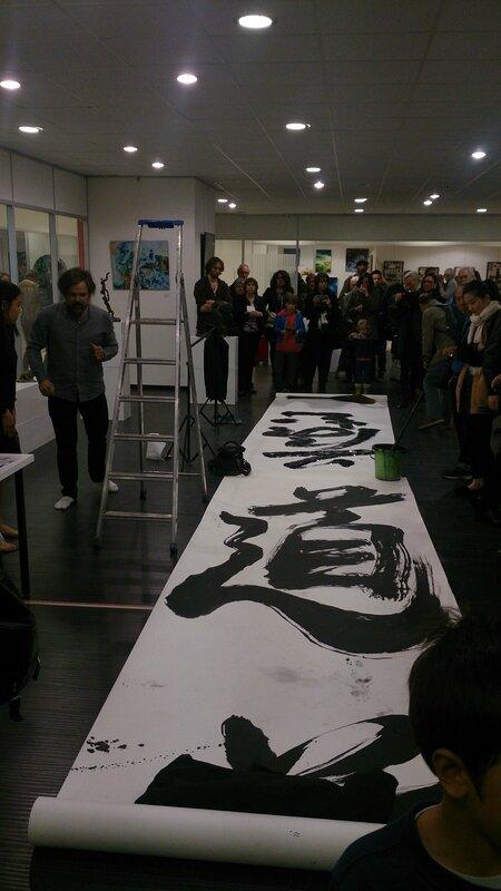 Performance de Chris CALVET au vernissage du Salon d'Aulnay 2017
