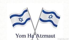 """Résultat de recherche d'images pour """"Yom Ha'atzmaut"""""""
