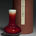 A langyao bottle vase, kangxi period (1662-1722)