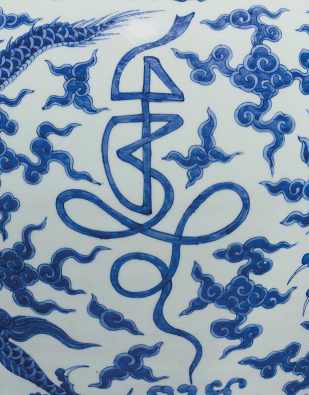 2013_HGK_03263_3303_001(a_rare_large_blue_and_white_dragon_jar_wanli_six-character_mark_within)