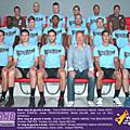 L'équipe du sahb 2010/2011 et ses joueurs
