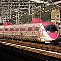 Hello Kitty Shinkansen 500 series (V2), Himeji station