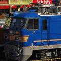 EF 510-503 'Hokutosei'
