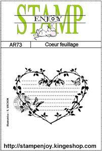 AR73___COEUR_FEUILLAGE___sachet_8_x_12