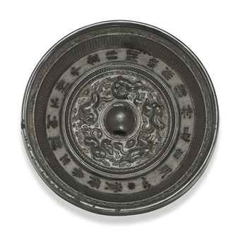 a_bronze_circular_mirror_with_animals_and_inscription_sui_early_tang_d_d5540044h
