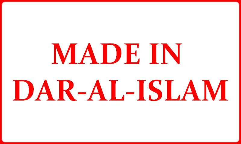 made in dar al islam