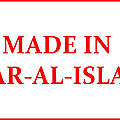 Made in dar-al-islam