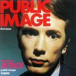 1978 PUBLIC IMAGE - FIRST ISSUE