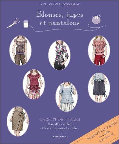 blouses jupes et pantalons