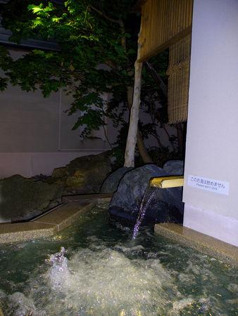 japon_2008_010