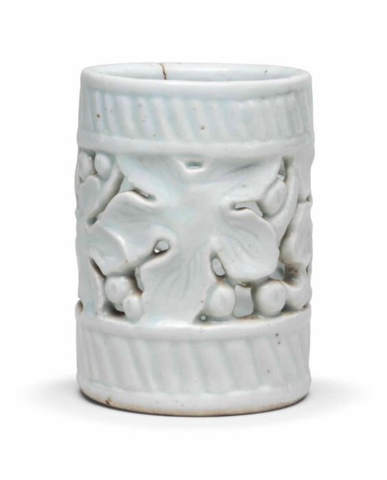 A Reticulated White Porcelain Brush Holder, Joseon dynasty (19th century)