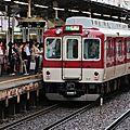 近鉄8000系(8583F), 鶴橋駅