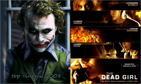cinema2008