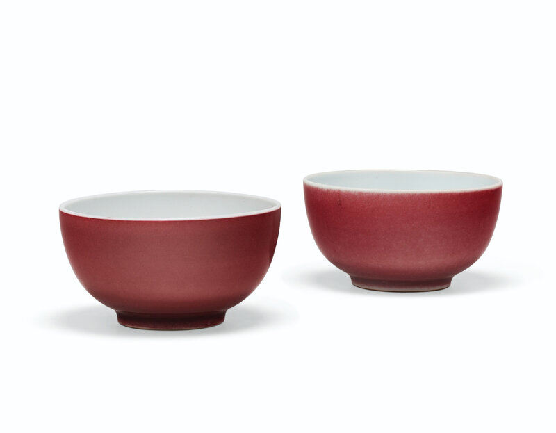 2020_NYR_19039_0832_001(a_pair_of_small_copper-red-glazed_wine_cups_china_qing_dynasty_yongzhe030318)