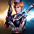 Jolin for 诺亚传说/noah's legend: new wallpapers