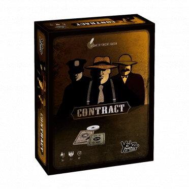 Boutique jeux de société - Pontivy - morbihan - ludis factory - Contract