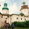 2001-07 Kirillov 015