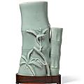 A celadon-glazed bamboo-form vase, 18th century
