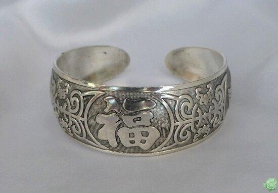 Bracelet Tibétain Symbole Chance Ouvert Argent Du Tibet Ajustable Unisexe
