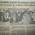 ARCHIVES SEGMG ( 1979 aux années 2000)