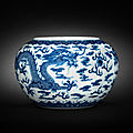 A blue and white alms bowl, guangxu six-character mark and of the period (1875-1908)