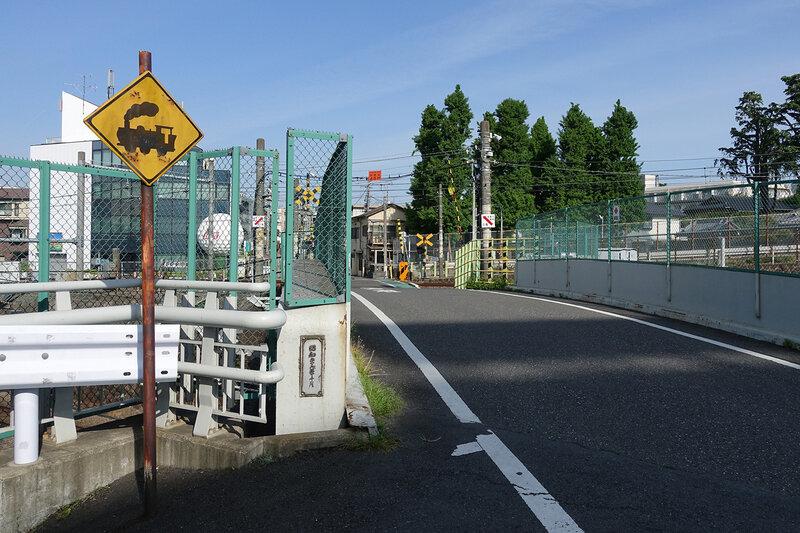 Passage à niveau Yamanote