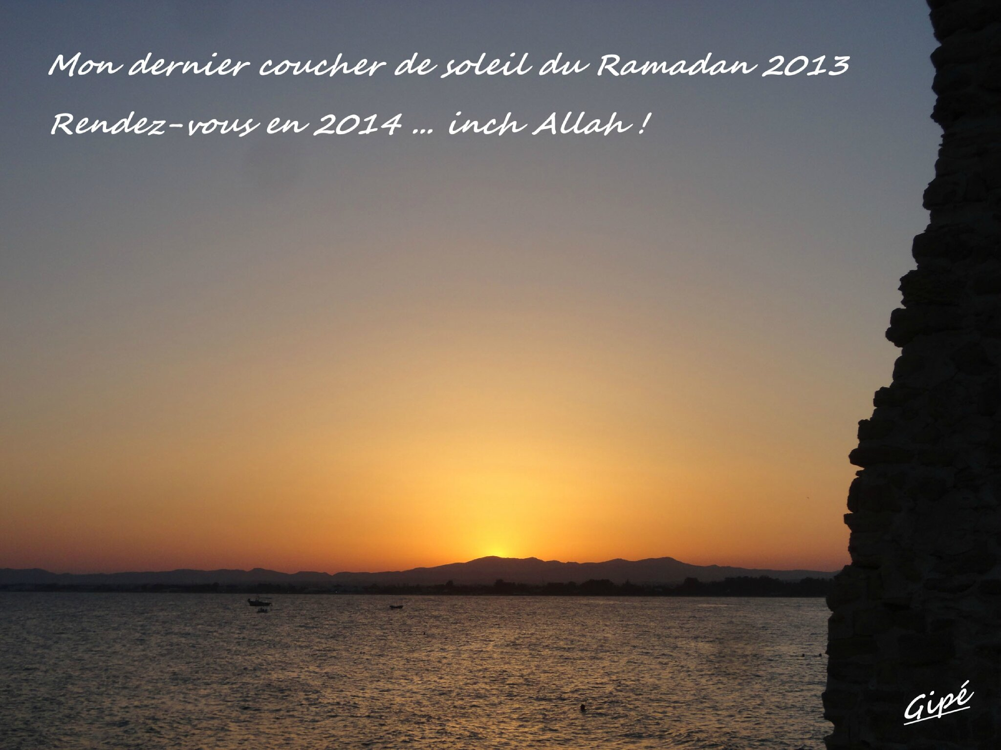 Coucher de soleil du mercredi 7 août 2013