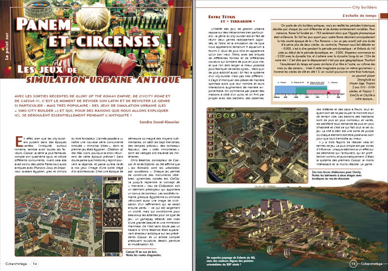 Cyberstratège - Dossier Simulation urbaine antique