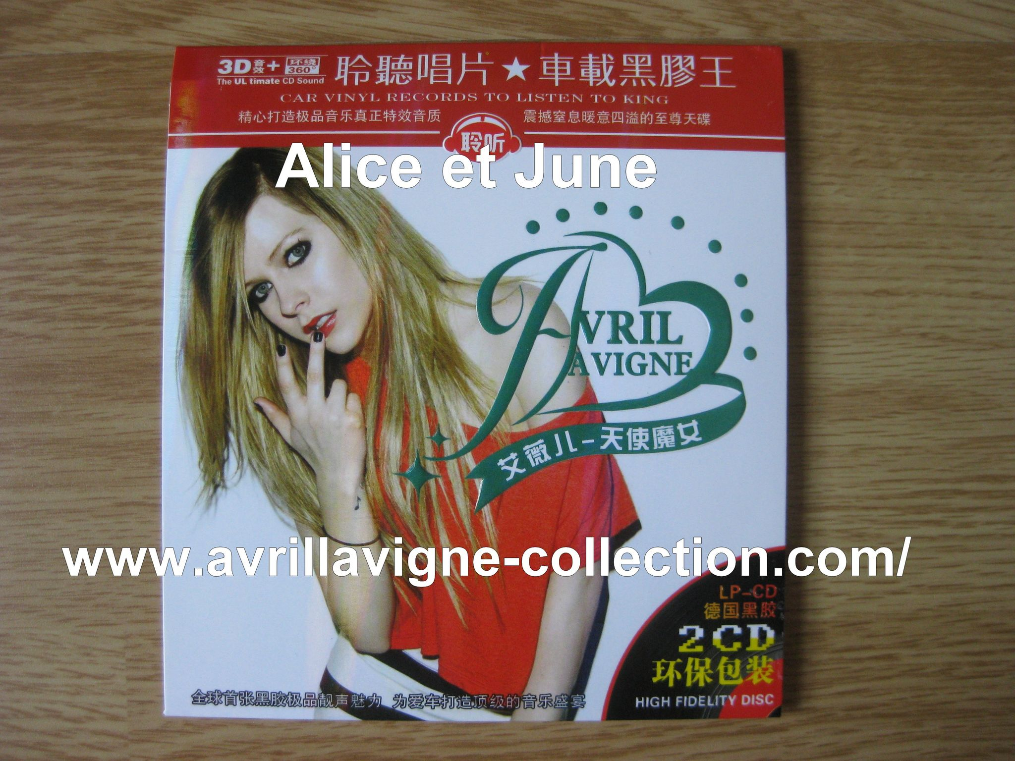 CD compilation FHM cover-Asie (2012)