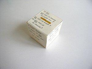 P1010040r