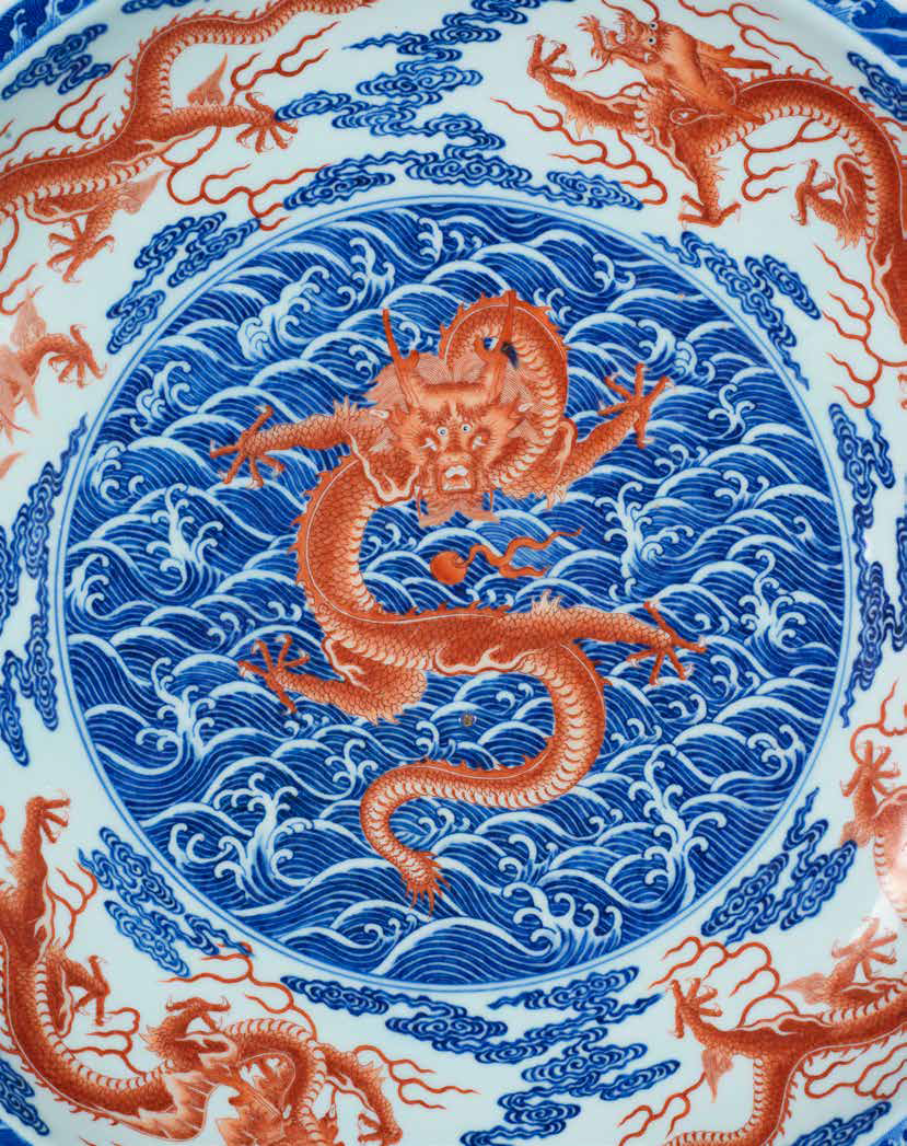 Exceptionally Rare Imperial 'Nine Dragon' Dish Top Lot At