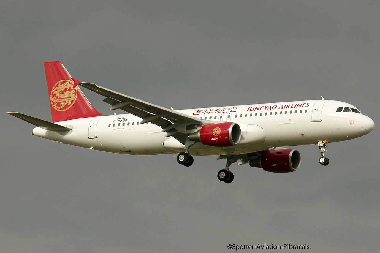 Juneyao Airlines