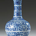 A fine small blue and white 'lotus' vase, qing dynasty, 18th century