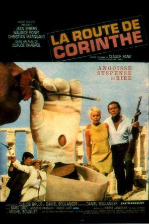 la_route_de_corinthe