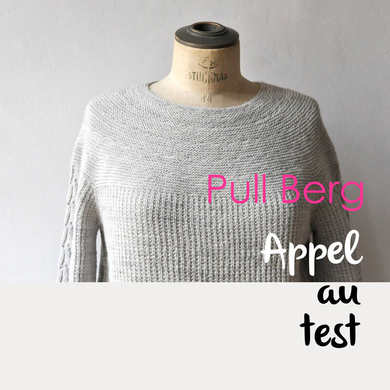 Appel au test carré