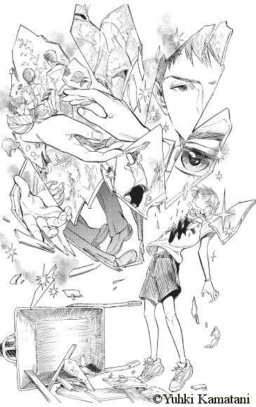 éclats d'âme Akata Yuhki Kamatani seinen belle découverte scan 02