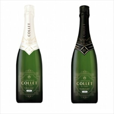 Champagne Collet (1)