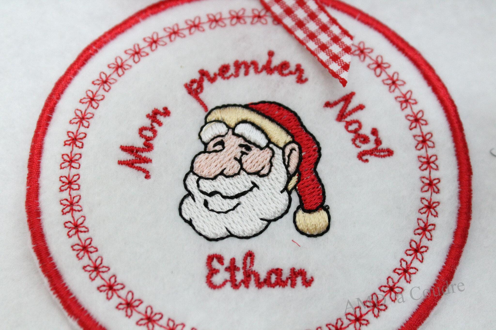 Boule de Noël personnalisable #mon premier Noël broderie sur feutrine par amd a coudre
