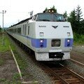 JR DC 183 'Tokachi' at Tokachi Shimizu eki