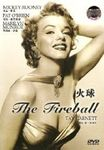 film_the_fireball_dvd