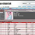 Muse: 1st week at #1 on g-music and 5music!
